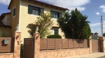 property in Agia Marina