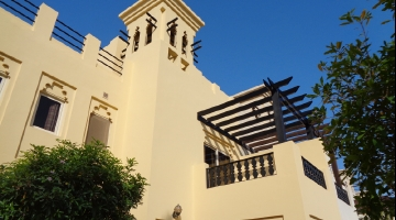 property in Al Hamra Village