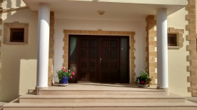 Front Porch Entrance