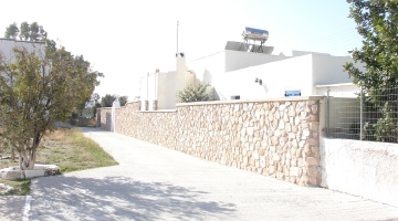 property in Perissa