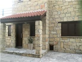 Front door of Balmoral Villa