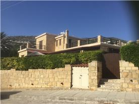 Street view Balmoral Villa.