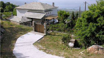 property in Vizitsa
