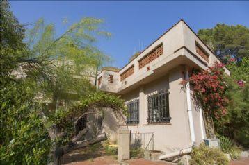 property in El Catllar